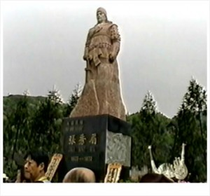 Hmong Monument